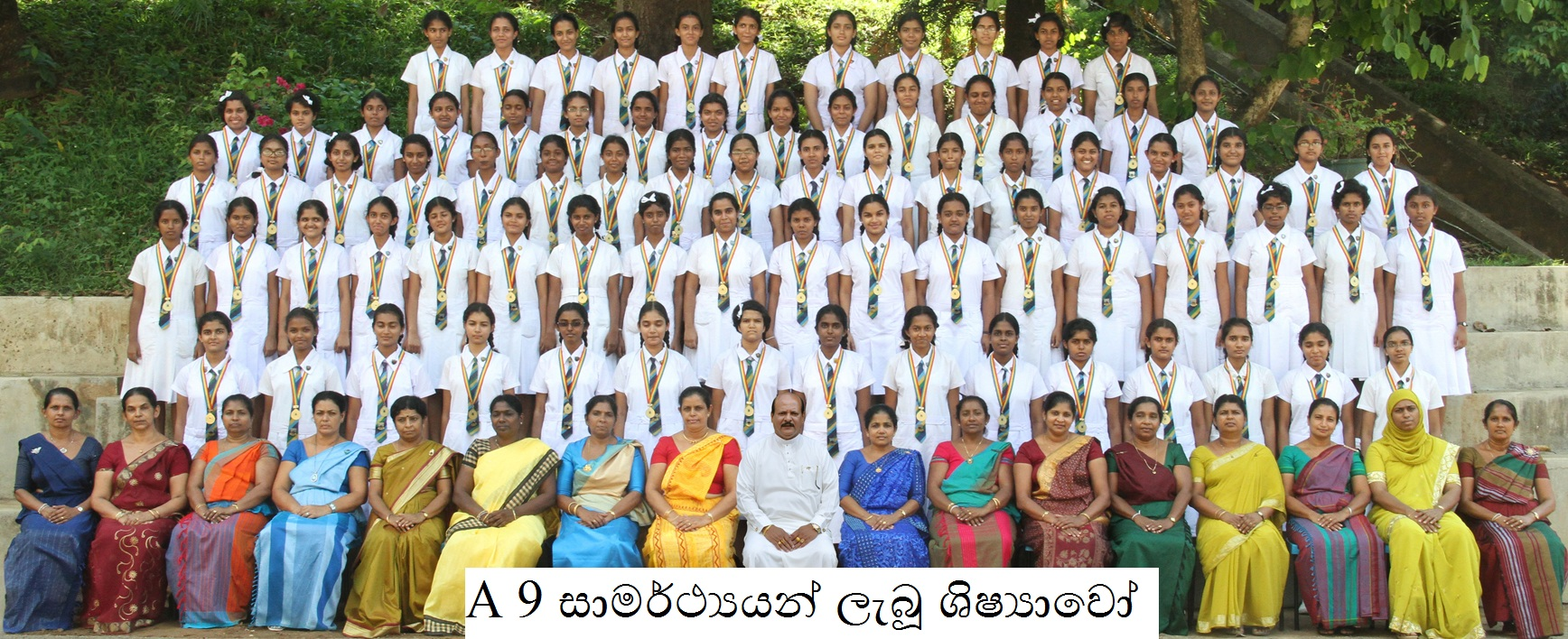NIDHUSARA 15' – Girls' High School, Kandy